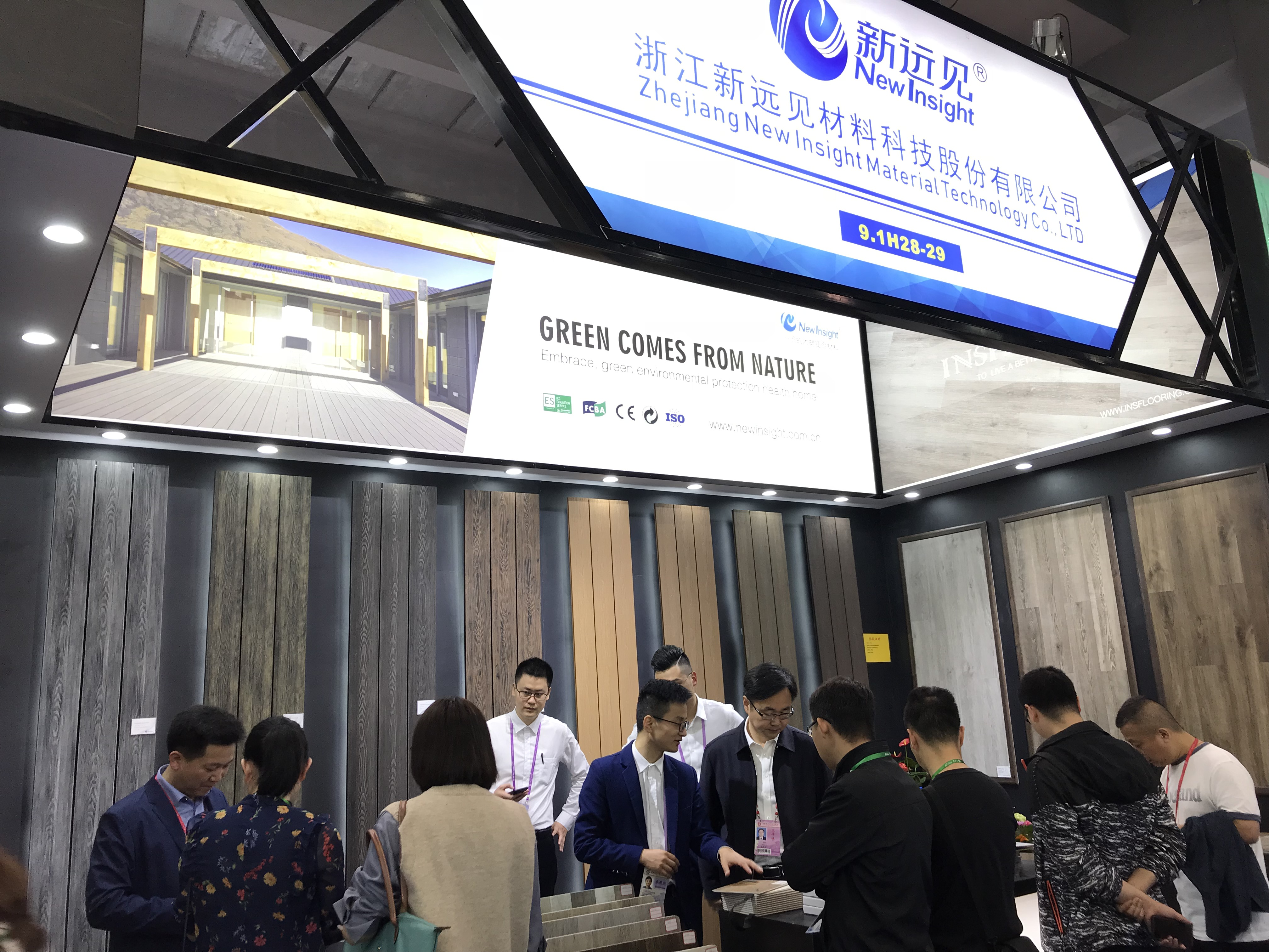 New Insight Attended 125th Guangzhou Canton Fair