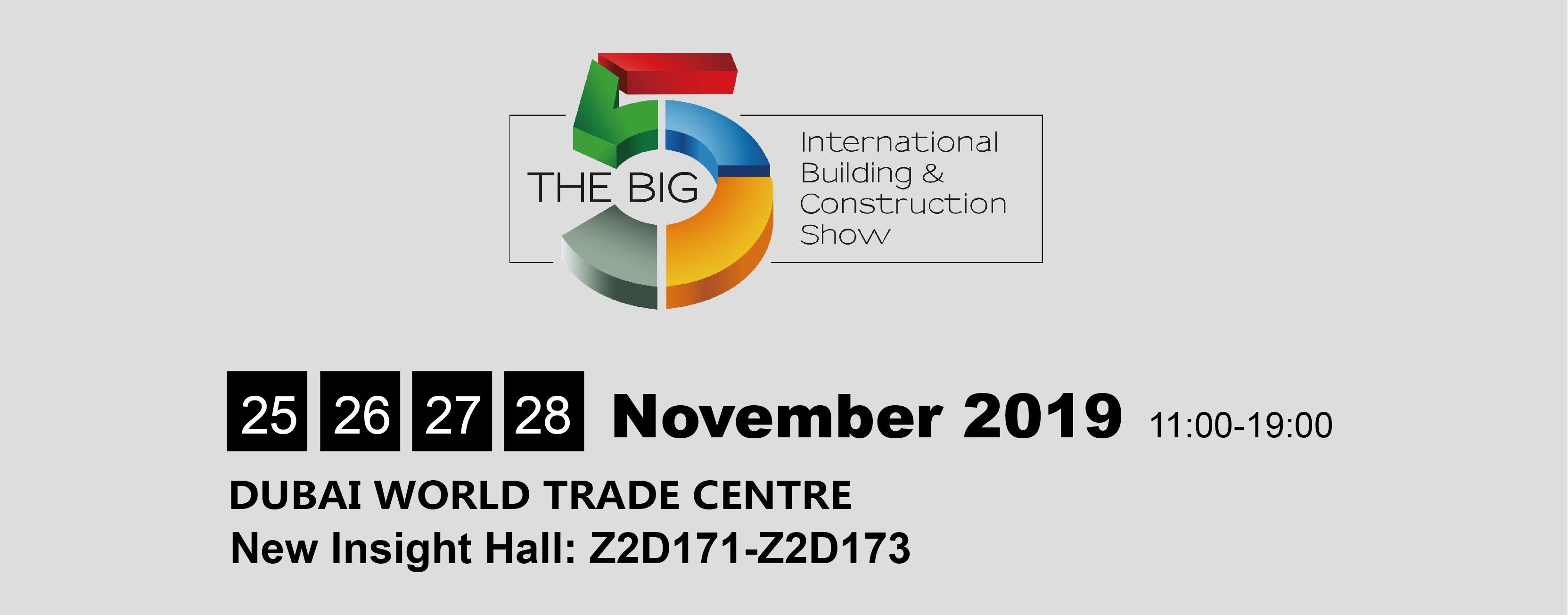 New Insight will attend The Big 5 Show in Dubai