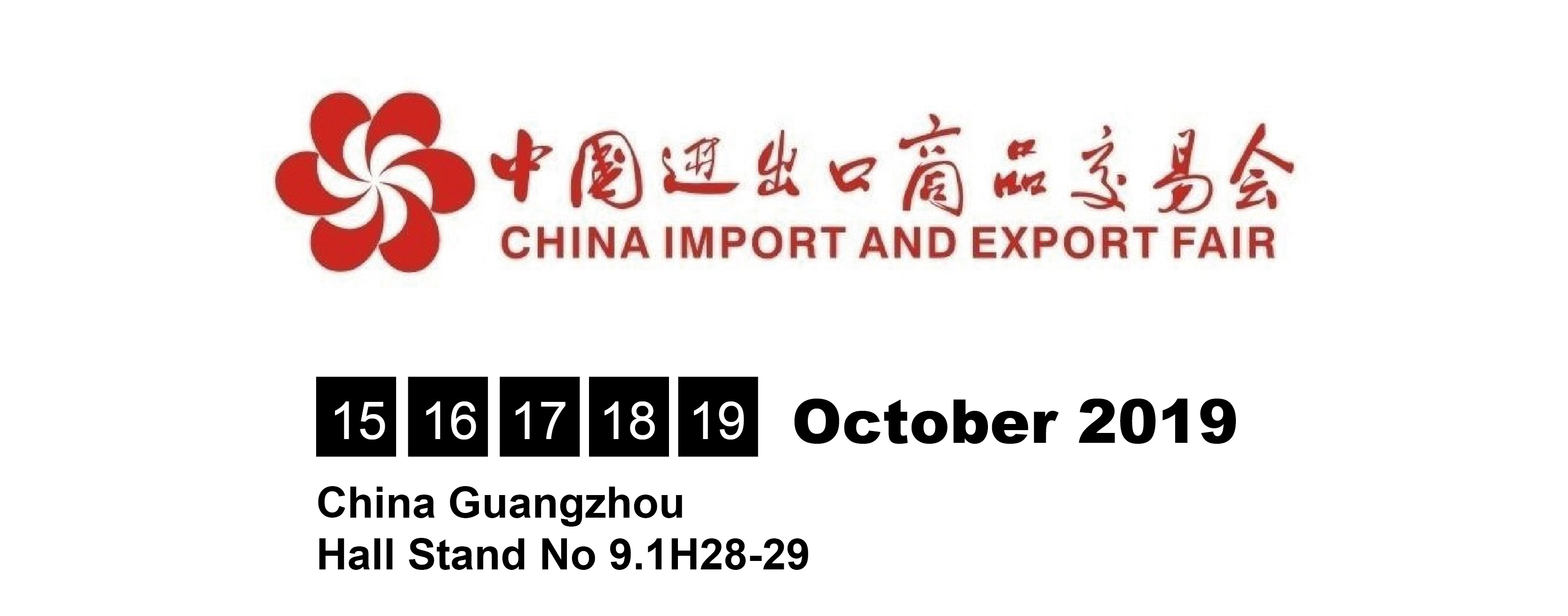 New Insight will attend 126th Guangzhou Canton Fair